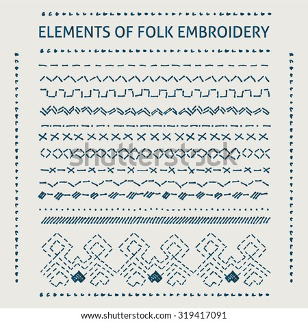 Set Vector Elements Folk Embroidery Stitch Stock Vector Royalty