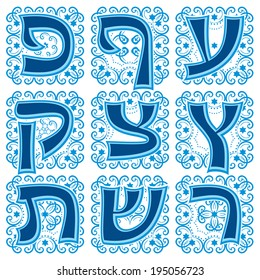 set vector hebrew letters in the National Jewish ornament. Part 3