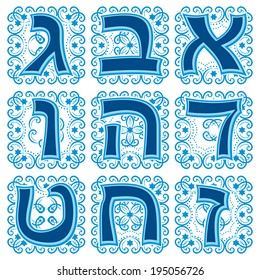 set vector hebrew letters in the National Jewish ornament. Part 1