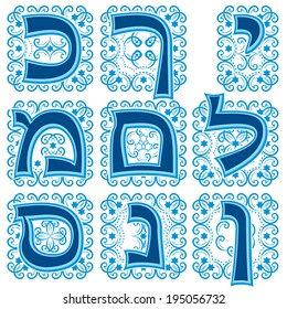 set vector hebrew letters in the National Jewish ornament. Part 2