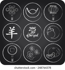 Set of vector icons for Chinese New Year of the Goat on chalkboard. Translation of calligraphy: Goat