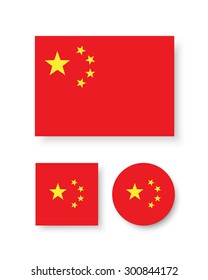 Set of vector icons with flag of the People's Republic of China