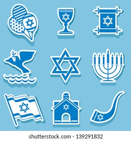 set vector icons of israel sign and symbol