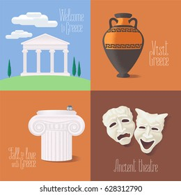 Set of vector illustrations with Greek touristic atractions: ancient ruins, theatre masks, amphora. Clip-art designs for visit Greece concept