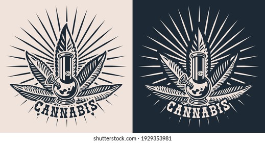 Set vector illustrations on the cannabis theme with a bong, hemp leaf for white and dark background. The text is in a separate group. This design is perfect for apparel designs and many other uses.