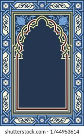 Set of vector muslim prayer mat. Islamic textile. Ornamental mosque flooring. Praying arabian mats.