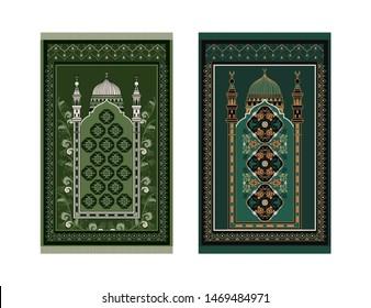 Set of vector muslim prayer rugs. Islamic textile. Ornamental mosque flooring. Praying arabian mats.