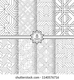 Set of vector seamless models. Infinitely repeating geometrical elements. Monochrome, simple. Wall-paper for the press.
