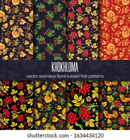 Set of vector seamless pattern of flowers and berries. Russian traditional Khokhloma painting