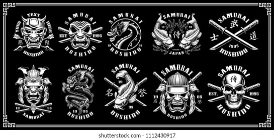 Set of vintage samurai warrior emblems, badges, logos, shirt design. Text is on the separate layer. (VERSION ON DARK BACKGROUND)