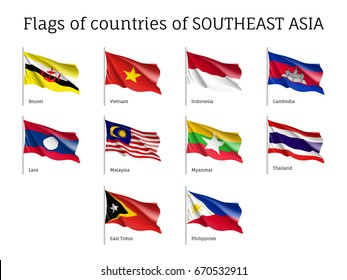 Set of waving flags of members of Asean Economic Community (AEC): Laos, Thailand and Vietnam, Malaysia and Philippines. Signs of Southeast Asia states. Vector isolated icons
