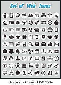 Set of web icons - vector icons