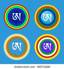Set of white syllables A. Tibetan Letter A. Dzogchen symbols. Buddhism.