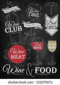 Set of wine elements bottle, glass, corkscrew, label in retro style drawing with chalk on chalkboard background.