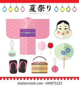 Set of women's Japan summer festival icons in flat design style. Japanese items collection isolated on white. Vector illustration. (caption: summer festival)