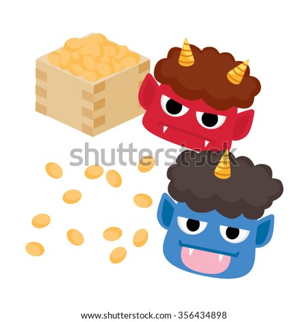 Setsubun Mask Bean Stock Vector Royalty Free 356434898 Shutterstock
