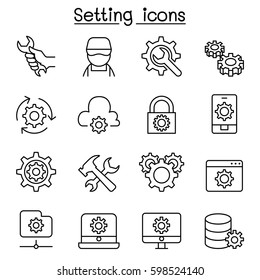 Setting, Setup, Configuration, Maintenance icon set in thin line style