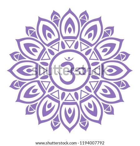 Seventh Chakra Man Mandala Meditation Yoga Stock Vector Royalty