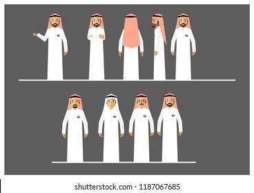 Several sides of Saudi men standing