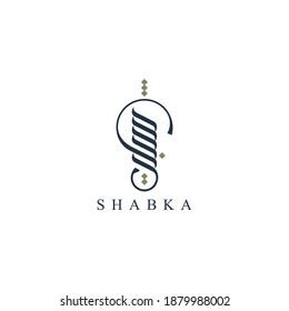Shabaka ( NETWORK ) logo in arabic calligraphy - vector