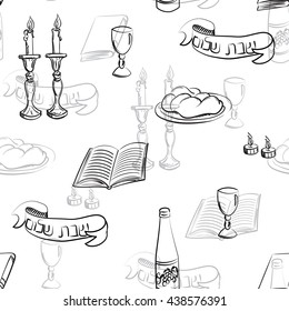 "Shabbat seamless pattern background. Hand drawn elements. Hebrew text ""Shabat Shalom"". Vector illustration"