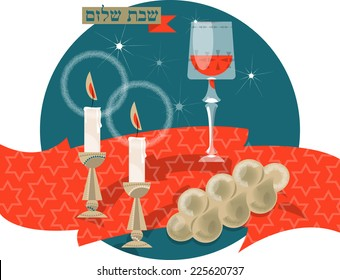 Shabbat shalom. Candles, kiddush cup and challah. Vector illustration