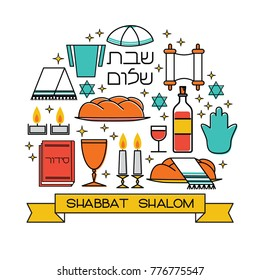 "Shabbat shalom greeting card. Star of David, candles, kiddush cup and challah. Hebrew text ""Shabbat Shalom"". Vector illustration. Isolated on white."