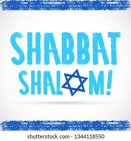 "Shabbat shalom hand lettering illustration. Calligraphy letters Shabbat Shalom. Handwritten congratulations in Hebrew. Congratulations card ""Shabbat Shalom!"""