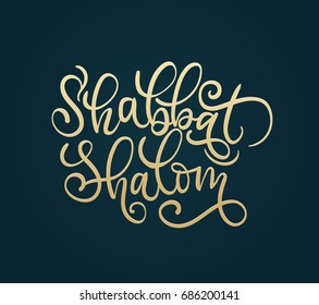 "Shabbat shalom hand lettering illustration with flourish elements. Golden calligraphy letters Shabbat Shalom. Handwritten congratulations in Hebrew.  Congratulations card ""Shabbat Shalom!"""