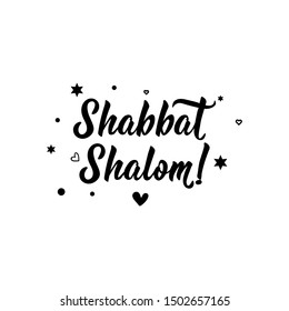 Shabbat Shalom. Handwritten congratulations in Hebrew. Lettering. vector. element for flyers, banner and posters Modern calligraphy.