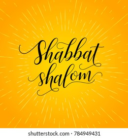 Shabbat shalom lettering, greeting card, vector illustration. Bright orange background with rays of light and Hebrew words Shabbat Shalom. Jewish religious Sabbath congratulations in Hebrew.