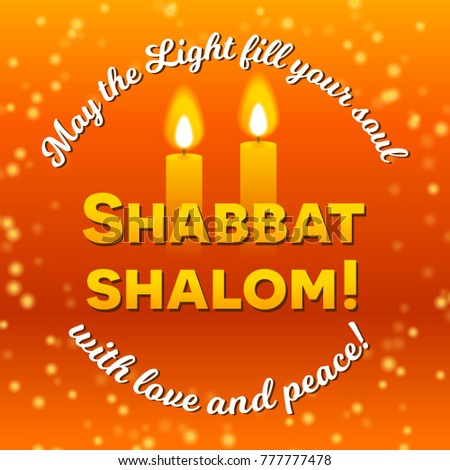Shabbat shalom lettering greeting card vector stock vector royalty shabbat shalom lettering greeting card vector illustration two burning shabbat candles and bokeh m4hsunfo