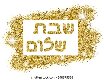 Shabbat shalome in hebrew. Golden background. Vector illustration