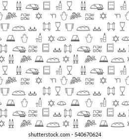 "Shabbat symbols seamless pattern. Thin line background. Hebrew text ""Shabat Shalom"". Vector illustration"