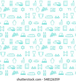 "Shabbat symbols seamless pattern. Thin line background. Hebrew text ""Shabbat Shalom"". Vector illustration"