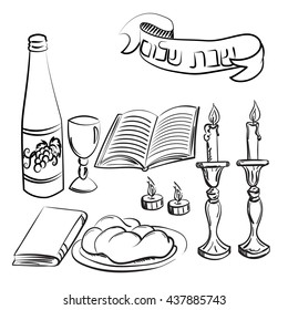 "Shabbat symbols set. Hand drawn elements. Hebrew text ""Shabat Shalom"". Vector illustration"