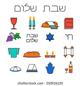 "Shabbat symbols set. Linear icons. Hebrew text ""Shabbat Shalom"". Vector illustration. Isolated on white background"