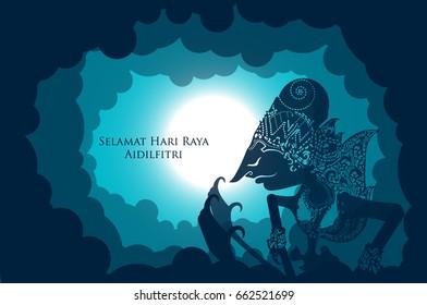 Shadow Puppets greeting Hari raya - forgiveness