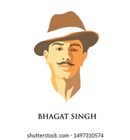 Shaheed Sardar Bhagat Singh Birthday September 28