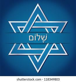 """Shalom"" Hebrew blue star of David card in vector format."
