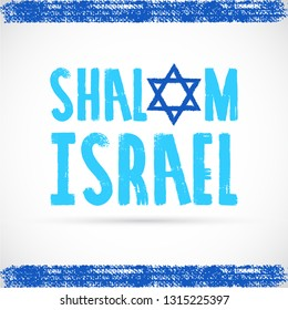 Shalom is a Hebrew word meaning peace. Shalom Israel. Flag of Israel Star of David for Israel Independence Day. Hanukkah greeting cards.