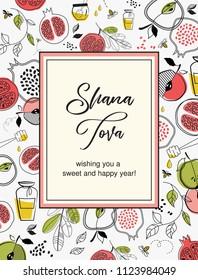 SHANA TOVA CARD, Rosh Hashanah Greeting Card, Jewish New Year. Card with pattern of symbols for Rosh Hashana. Editable vector illustration design.