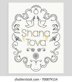 SHANA TOVA CARD, Rosh HaShanah Greeting Card, Jewish New Year. Editable vector illustration design.