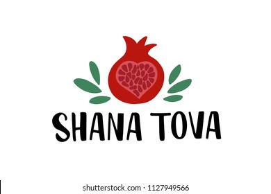 Shana Tova - handwritten modern lettering with pomegranate. Jewish New Year. Template for postcard or invitation card, poster, banner. Isolated on white background. Vector illustration.