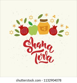 Shana Tova - handwritten modern lettering with Jewish New Year symbols. Template for postcard or invitation card, poster, banner. Vector illustration.