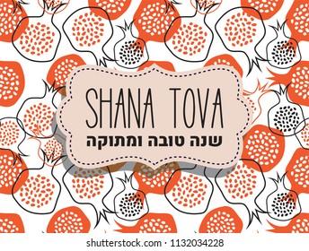 SHANA TOVA, happy new year in Hebrew. Rosh Hashanah Greeting Card with pomegranate pattern. Jewish New Year. vector illustration template