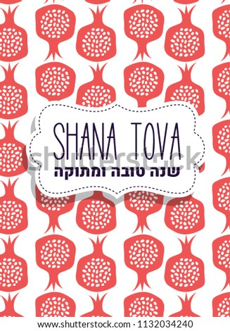Shana tova happy sweet new year stock vector royalty free shana tova happy and sweet new year in hebrew rosh hashanah greeting card with m4hsunfo