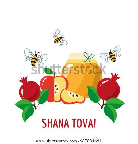 Shana tova rosh hashanah greeting card stock vector royalty free shana tova rosh hashanah greeting card jewish new year honey pomegranate m4hsunfo