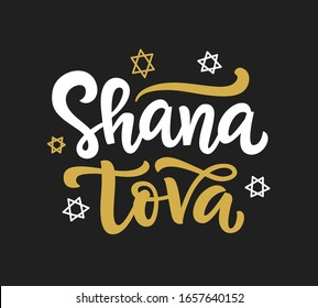 Shana tova. Rosh Hashanah Jewish New Year Greeting Card with hand written lettering, modern calligrahy, isolated on white. Poster, postcard, poster, banner template