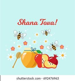 Shana tova. Rosh Hashanah. Jewish new year celebration. Vector illustration.